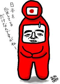 衆院選と宮崎一区