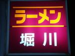 himuka-hanohano