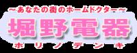 ◆ はじめての除湿機 ◆