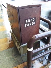 アルコパッソ