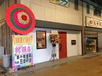 MER CAFE(メルカフェ)オープン
