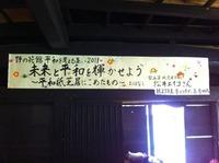 松井エイコさん講演会