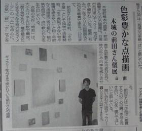 児玉美音子イラスト展「ここからはじまる物語」