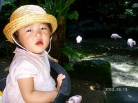 平川動物園で ・ ・ ・ ・