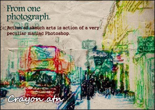 一枚の写真をグラフィカルなクレヨン画に。