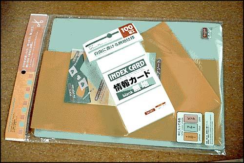 外部記憶媒体としての情報カード