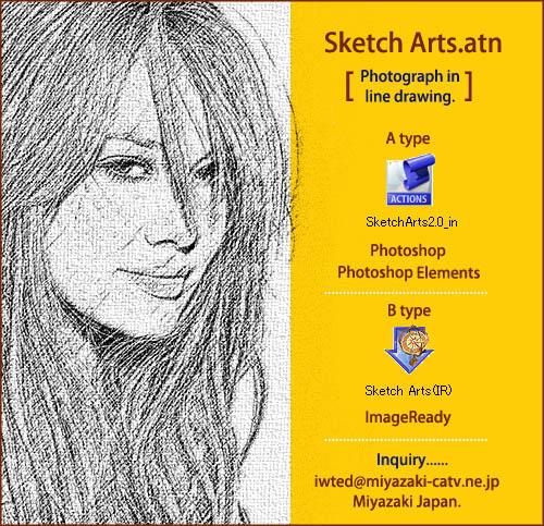 マニアックだけではないSketch Arts.atnの表現力