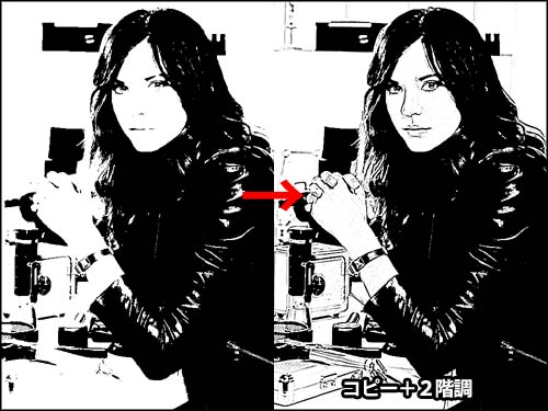 簡単に「写真を線画に変換する」方法。