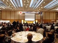 平成29年度 在京宮崎市人会