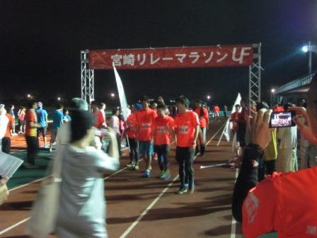 第2回生目の杜ナイトリレーマラソン