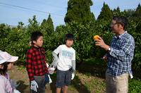 高岡支店 農業体験ツアー