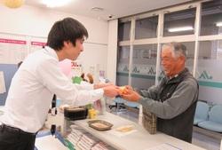 JA宮崎中央誕生20周年「ご利用ありがとうございます」キャンペーン開催中