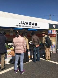 WBC侍JAPAN強化合宿終了