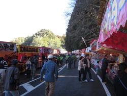 生目神社大祭 2月15日(土)~17日(月)