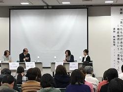 MVP350特別企画『食育・地産知ショー2017inみやざき』
