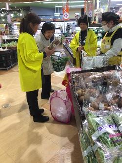 京芋試食宣伝販売in東京