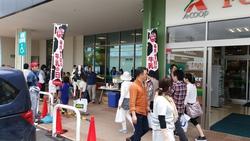 ニトリモールにてJA宮崎中央フェア開催!