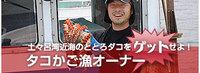 覚悟がいる男の料理! 2015/07/09 17:57:14