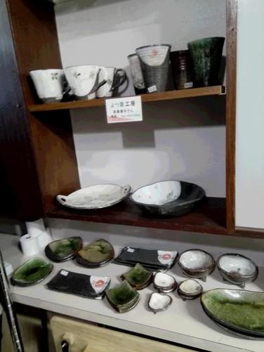 陶芸品各種