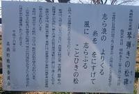 高鍋探訪6