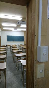 教室プチリフォーム!