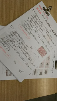 春期イベントデイ②