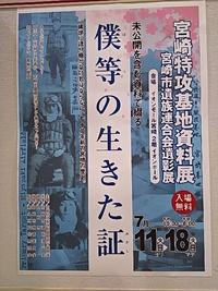 72年前の、日本の話。