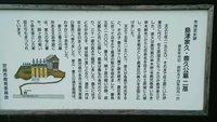 佐土原探訪8