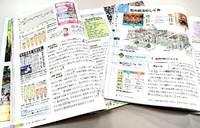要チェック→衆議院議員定数!