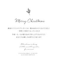 【11/6(月)23:59〆】jolimarche vol2 出店・・・