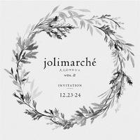 【12/23-24】ジョリマルシェ開催