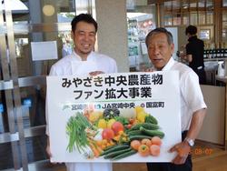 フローランテ宮崎で開催中のみやざきグルメとランタンナイトでJA宮埼中央産青果物をPR