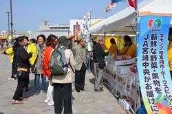 みやざき中央農産物ファン拡大事業福岡ヤフオクドームにて青果物PR!
