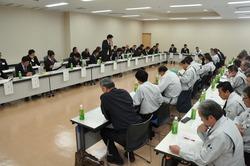 青年部と役職員との対話集会