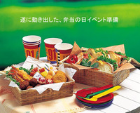 遂に動き出した弁当の日イベント準備 2013/09/12 17:49:56