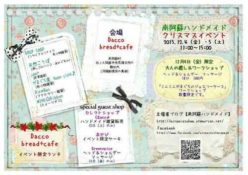 雑貨 海外の切手シリーズ