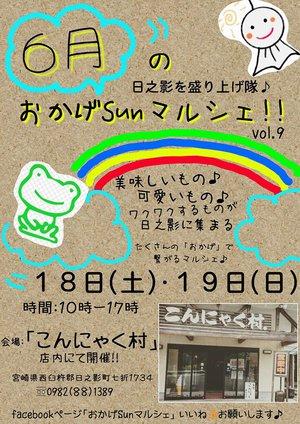 紙バンド 九州内無料発送中!