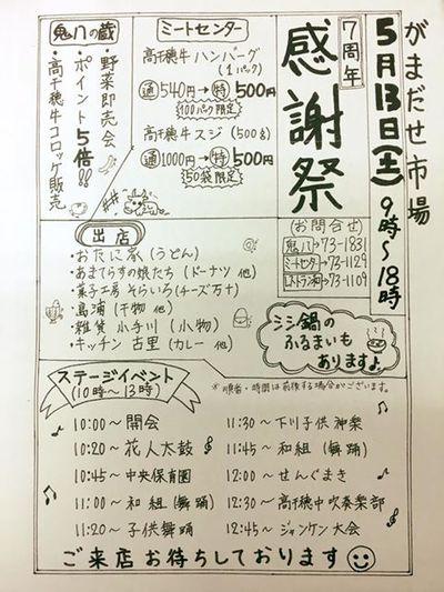 +++フェルトお弁当+++