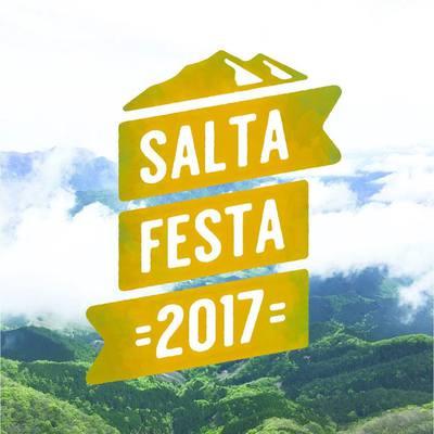 「サルタフェスタ2017」ステージ出演者募集