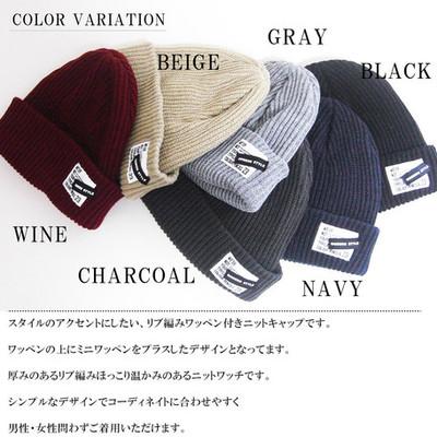 Zakka ショートマフラー・ストール リブ編みニット帽