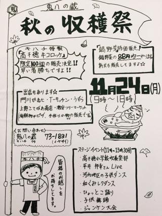 +++だるまちゃん+++