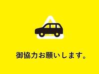 神柱ピクニックへご来場の皆様へ 2017/02/08 14:15:12
