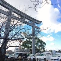 ✨神柱ピクニック2017 開催決定✨
