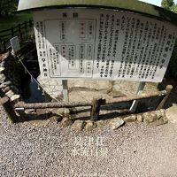 島津荘水流百景-014 / 早水公園