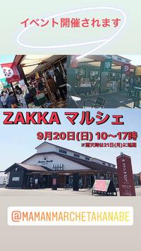 9/20(日)ママンマルェTAKANABE 「 ZAKKAマ・・・