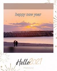 今年もよろしくお願いします♥︎︎∗︎*゚