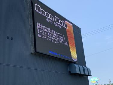 クラフトdeクラフト 開始時間変更のお知らせ(◍˃̶ᗜ˂̶◍)ノ