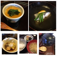 小料理 「花浅葱」さんに行ってきました( ¨̮ )♪♪