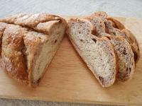 豆乳でドライストロベリーのパン