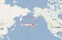 ハワイの大波は北日本からの贈り物